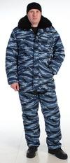 Куртка утепленная «Зима» Рип-Стоп